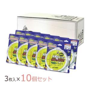 コバエ ハエ取りリボン 退治 カモ井の粘着式ハエ取り 吊るすだけ/3枚×10個入:計30枚  お徳用箱|mushi-taijistore