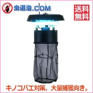 送料無料/業務用 捕虫器 MC8200(1台) クロバネキノコバエ キノコバエ対策 石崎電機|mushi-taijistore