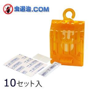 匂いで誘引 捕獲/金鳥 業務用フライキャッチャー オレンジ (10セット入):10回分 イエバエ クロバエ ハエ コバエ 駆除|mushi-taijistore