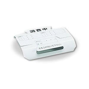 送料無料 お得用500枚 紙製 粘着式 ゴキブリトラップ 調査トラップ (S) 500枚 プロも使う 地面 粘着シート 害虫調査|mushi-taijistore|02