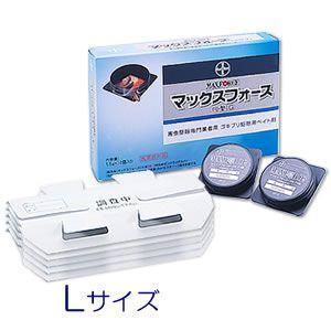 (販売終了)マックスフォースG (12個) +調査用トラップ(L)(50枚) ゴキブリトラップ ゴキブリ毒餌剤|mushi-taijistore
