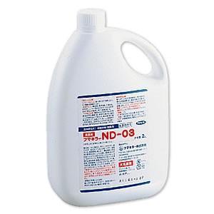 送料無料 お得用 フマキラー ND-03 (2L×2本) ノミ駆除剤 ダニ駆除殺虫剤 nd 03 医薬部外品|mushi-taijistore|02