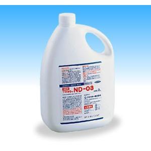 送料無料 散布機セット/フマキラー ND03 (2L)+小型噴霧器#530 (1台) ダニ 蚤 ノミ駆除殺虫剤 nd 03|mushi-taijistore|02