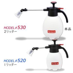 送料無料 散布機セット/フマキラー ND03 (2L)+小型噴霧器#530 (1台) ダニ 蚤 ノミ駆除殺虫剤 nd 03|mushi-taijistore|03