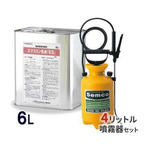 送料無料/業務用殺虫剤 エクスミン乳剤「SES」 6L +噴霧器GS-006(1台)4リッター すぐに散布できるお得セット|mushi-taijistore