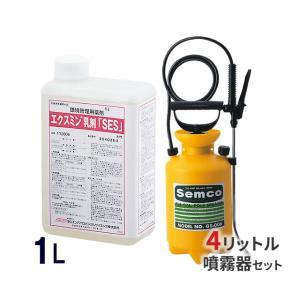 ゴキブリ ダニ ノミ 殺虫 業務用 殺虫剤 エクスミン乳剤「SES」 1L +噴霧器4リッタータイプ (1台) お得な噴霧器セット あすつく 送料無料|mushi-taijistore