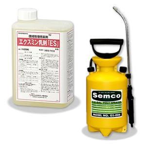 あすつく・送料無料/セット エクスミン乳剤「SES」 1L +噴霧器4リッタータイプ (1台) お得な噴霧器セット|mushi-taijistore|02