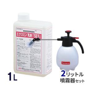 送料無料 あすつく/エクスミン乳剤「SES」(1L)+ 小型噴霧器#530 (1台)2リッタータイプ 害虫駆除 殺虫剤|mushi-taijistore