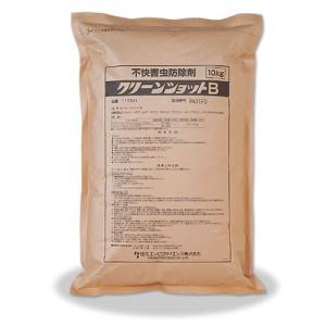 送料無料 あすつく対応/まとめ購入 クリーンショットB (10kg×2袋) 業務用 たっぷり使える10kg袋 ムカデ ヤスデ駆除|mushi-taijistore|02