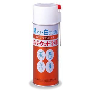 キクイムシ駆除殺虫剤 エバーウッド S-400 (420ml) ヒラタキクイムシ 木材 家具 害虫 業務用 スプレー|mushi-taijistore|02