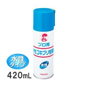 即日出荷/ 業務用 水性 ゴキブリスプレー 金鳥 プロ用水性ゴキブリ駆除剤 420ml ベタ付きにくい|mushi-taijistore