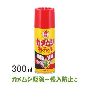 カメムシ退治 駆除 スプレー 金鳥 カメムシキンチョール (300ml) あすつく対応|mushi-taijistore