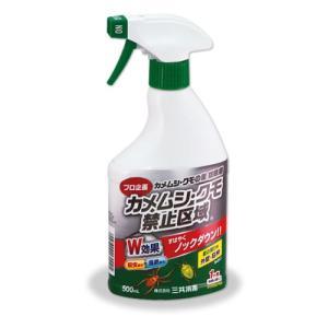 あすつく対応/少量 霧吹き式 カメムシ・クモ禁止区域 500ml /カメムシ駆除殺虫剤 クモの巣駆除 巣張り予防にも|mushi-taijistore|02