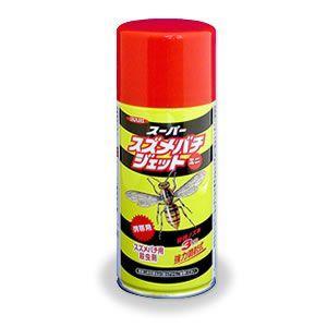 携帯 便利サイズ 蜂スプレー スーパースズメバチジェットミニ 180ml 即日出荷対応可 アウトドア 蜂駆除剤|mushi-taijistore
