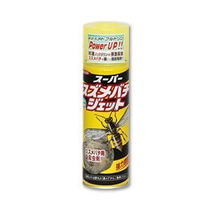 即日出荷可 強力噴射 スズメバチの巣駆除 スーパースズメバチジェット 480ml イカリ消毒 スプレー|mushi-taijistore