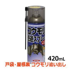 あすつく対応/コウモリ忌避剤 スプレー/ スーパー コウモリジェット 420ml 蝙蝠 コウモリ駆除 追い出しスプレー 人気|mushi-taijistore