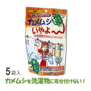 あすつく対応/カメムシ忌避剤 吊るす カメムシいやよ〜 1袋(5個入) カメ虫 寄せ付けにくく 忌避|mushi-taijistore