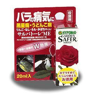 薔薇 うどんこ病 駆除 殺菌剤/ サルバトーレME 20ml たっぷり使えて お得 うどんこ 黒星病 対策に|mushi-taijistore