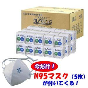今だけお得なセット/ クレベリンG 150g×30個 N95マスク(5枚)付き|mushi-taijistore