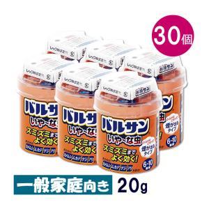あすつく 送料無料/まとめ購入 バルサンいやーな虫 20g×30個 部屋の カメムシ駆除 ムカデ クモ シバンムシ 煙 殺虫剤|mushi-taijistore