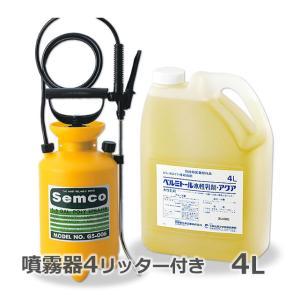 送料無料/噴霧器セット ベルミトール水性乳剤アクア(4L)+ 噴霧器GS-006(1台)4リッタータイプ ハエ 蚊 イエダニ ノミ駆除|mushi-taijistore
