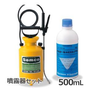 ゴキブリ 殺虫 退治 業務用 殺虫剤 ベルミトール水性乳剤アクア 500ml +噴霧器GS-006(1台) 4リッタータイプ 送料無料 お得セット|mushi-taijistore