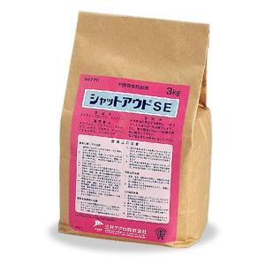 あすつく対応 送料無料/マスク5枚プレゼント シャットアウトSE(3kg×4袋)+ マスクN95 (5枚入) ムカデ ヤスデ 退治 殺虫剤 吸い込み 防止 お得なまとめ購入|mushi-taijistore|02