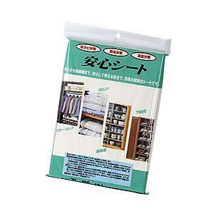 あすつく対応/多性能 安心シート 4枚入 敷くだけ/防虫 防ダニ 防カビ 消臭対策 お部屋 快適|mushi-taijistore