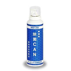 空間 除菌剤/ 除菌CAN 200ml ワンタッチ噴射 植物抽出成分 拭き取り不要|mushi-taijistore