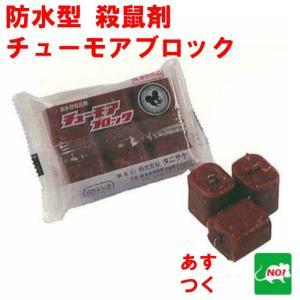 株式会社 タニサケ  ◆ 特長  ● 濡れたところでも使えます。  ● 薬剤には、ネズミがかじり続け...
