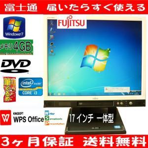送料無料 3ヵ月保証 中古液晶一体型パソコン 富士通 ESPRIMO K554/G 17型 Windows7 Corei3 4GB 320GB DVD KS-Office2016 RCL208|mushinet