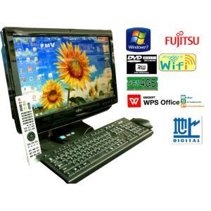 送料無料 3ヵ月保証 中古液晶一体型パソコン 富士通 ESPRIMO EH30/DT 20型W Windows7 64bit 4GB 1TB DVD-RW KS-WPS_Office2017 RCL209|mushinet