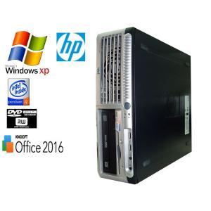 送料無料 3ヶ月保証 中古デスクトップパソコン hp Cpmpaq dc5100SF 省スペース型 Windows XP Pentium4 1GB 160GB DVD-RW KS-Office2013 RCS211|mushinet
