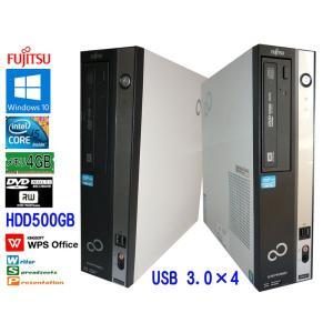 送料無料 3か月保証 中古デスクトップパソコン 富士通 FMV-D582/E  省スペース型 Windows10  Core i5 4GB 500GB DVD/RW KS-Office2016 RCS216|mushinet