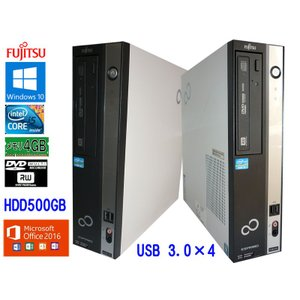 送料無料 3か月保証 中古デスクトップパソコン 富士通 FMV-D582/E  省スペース型 Windows10  Core i5 4GB 500GB DVD/RW MS-Office2016 RCS216m|mushinet