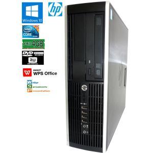 送料無料 3か月保証 中古デスクトップパソコン HP Compaq  PRO6300SFF 省スペース型 Windows10 Corei5 4GB 500GB DVD/RW KS-Office2016 RCS220|mushinet