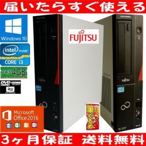 送料無料 3か月保証 中古デスクトップパソコン 富士通 FMV-FMV-D511/GX 省スペース型 Windows10  Core i3 4GB 500GB DVD/RW MS-Office2016 RCS226m|mushinet