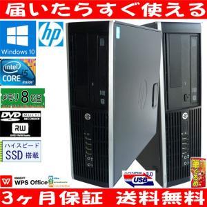 送料無料 3か月保証 中古デスクトップパソコン HP Compaq  PRO6300SFF 省スペース型 Windows10 Corei5 8GB SSD120GB + 320GB DVD/RW KS-Office2016 RCS227|mushinet