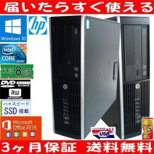 送料無料 3か月保証 中古デスクトップパソコン HP Compaq  PRO6300SFF 省スペース型 Windows10 Corei5 8GB SSD120GB + 320GB DVD/RW MS-Office2016 RCS227m|mushinet