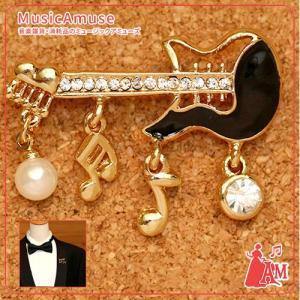 チャームが可愛いギターのブローチ ゴールド&ブラック ー  ミュージックアミューズ music-amuse