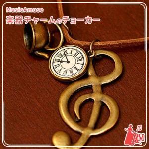 【廃盤】ト音記号と時計のロングチョーカー シルバー ー  ミュージックアミューズ music-amuse