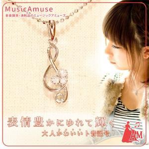 ト音記号 3ストーン ペンダント ゴールド ー  ミュージックアミューズ music-amuse