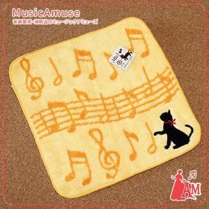 ネコ&五線譜タオルハンカチ オレンジ ー  ミュージックアミューズ|music-amuse