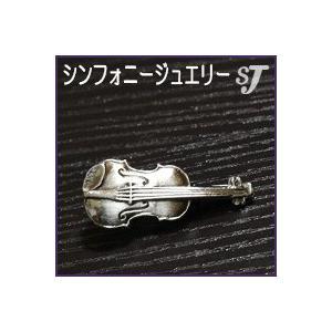 ネクタイピン シルバー バイオリン スタンダード タイバー MM-81T/VI/S  ミュージックアミューズ music-amuse