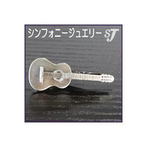 ネクタイピン シルバー クラシックギター スタンダード タイバー MM-83T/CG/S  ミュージックアミューズ music-amuse