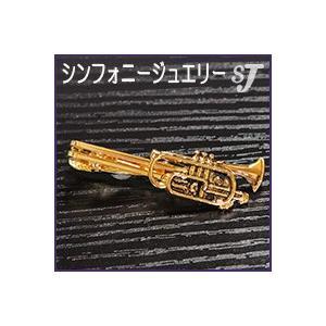 ネクタイピン ゴールド コルネット スタンダード タイバー MM-80T/CN/G  ミュージックアミューズ music-amuse