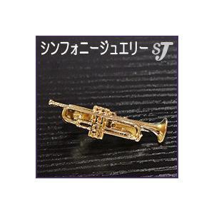 ネクタイピン ゴールド トランペット スタンダード タイバー MM-80T/TR/G  ミュージックアミューズ music-amuse