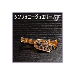 ネクタイピン ゴールド チューバ スタンダード タイバー MM-80T/TU/G  ミュージックアミューズ music-amuse