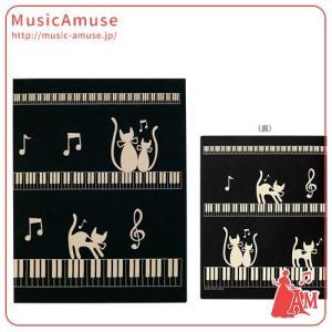 レッスンファイル 楽譜ファイル ネコとケンバン ブラック FL-95/CK/BL  ミュージックアミューズ|music-amuse
