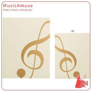 レッスンファイル 楽譜ファイル ト音記号 アイボリーゴールド FL-95/GC/IVG  ミュージックアミューズ|music-amuse